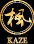 An Fong Kaze Valkenswaard